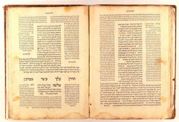 Talmud_Berakhot_Soncino